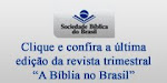 Sociedade Bblica do Brasil