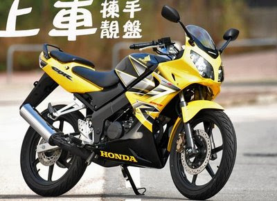 Honda CBR 150R In Indian Market