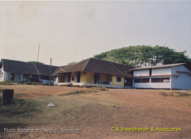 Kuthuparamba Magistrate Court