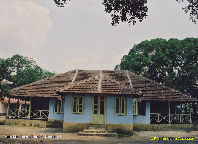 Inspection Bungalow