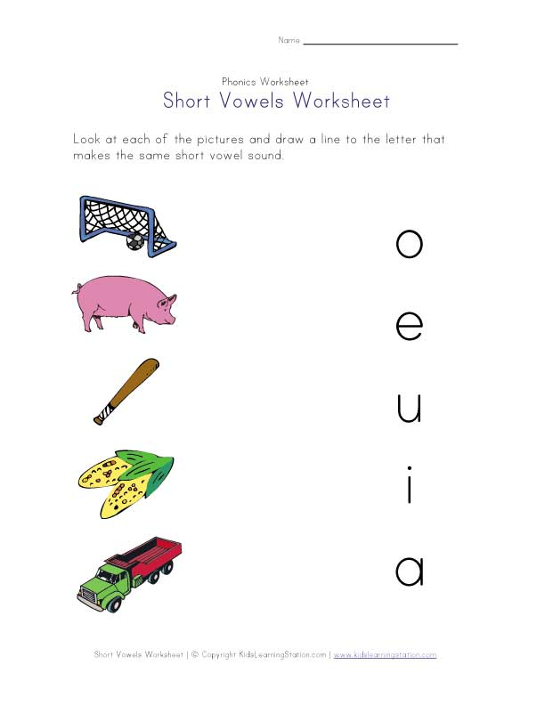 YEAR 1 WORLD VOWEL and CONSONANTS – Vowels and Consonants Worksheets