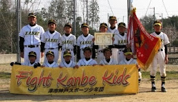 2010 Aチーム