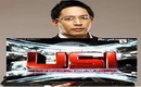 USI (Under Special Investigation)  Jan 30 2011 Episode Replay