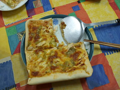 自己做素食手工有機披薩