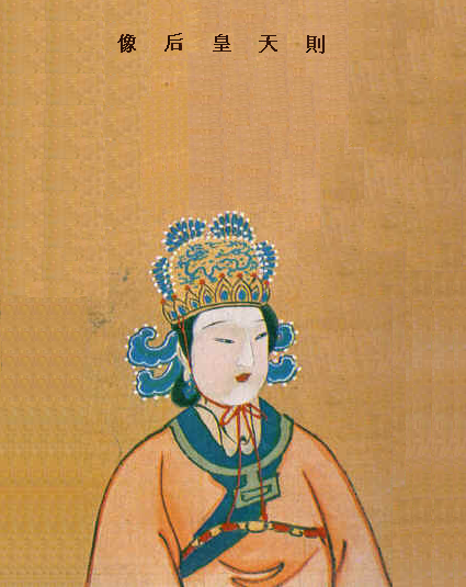 The Mad Monarchist: Monarch Profile: Empress Wu Zetian of China
