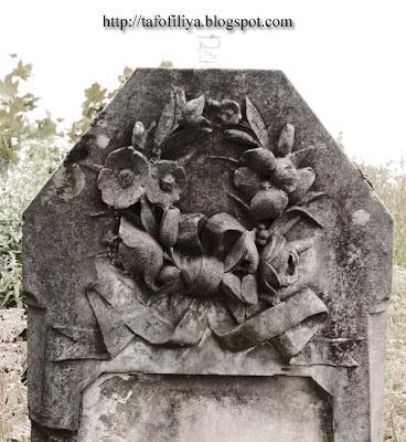 каменный цветок, памятник, надгробие
