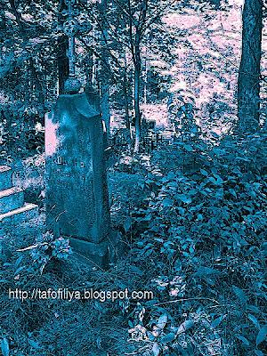 кладбище, могила, надгробие, памятник, крест