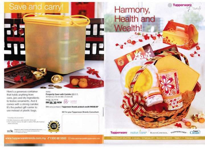 Tupperware Products Catalogue
