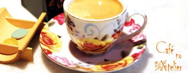 Café no Atelier