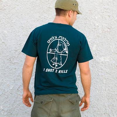 Israeli Army T-Shirt Furore