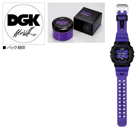 eminem g shock. DGK x G-Shock GX-56DGK.