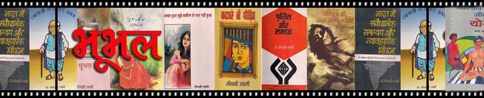 Meenakshi swami  मीनाक्षी स्वामी
