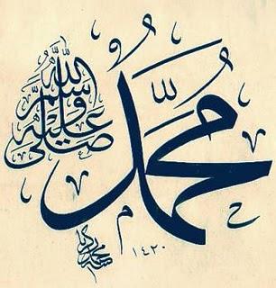 http://2.bp.blogspot.com/_-RXBzP5zX04/S4S-Tt7Jp1I/AAAAAAAABvQ/k_eI_2ppn-s/s320/maulid-nabi-muhammad-saw.jpg