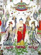 Amituofo, Guan Shih Yin Pu Sa & Ta Shih Chih Pu Sa