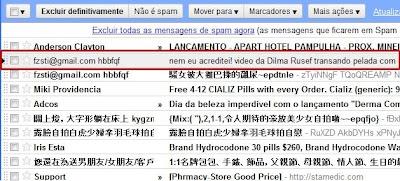 Virus da Dilma