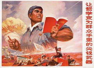 publicidad comunista