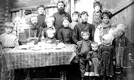 Ретро фото начала века