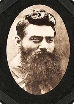 who is ned kelly
