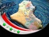 ألف تحية للجيش العراقي الاصيل بذكرى تأسيسه الخالدة