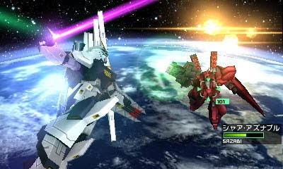 Gundam The 3D Battle Nintendo 3DS