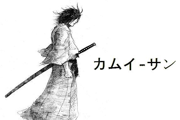 Kamui-san