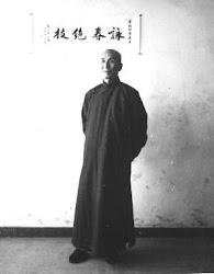 Great Grand Master Ip Man