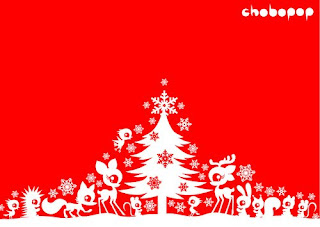 Free Red Christmas Wallpaper