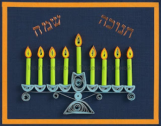 Hanukkah Greetings