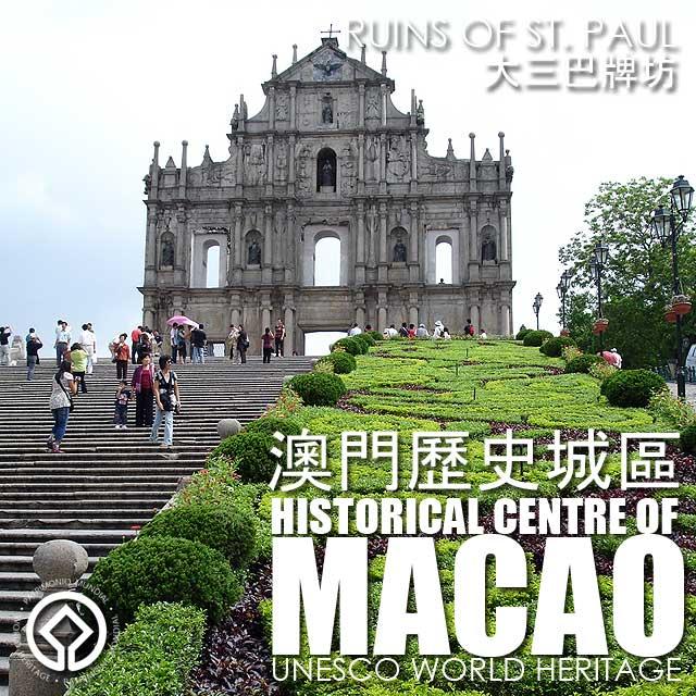Macau Historic Centre Of Macao 澳門歷史城區 A UNESCO World - Where is macau in the world