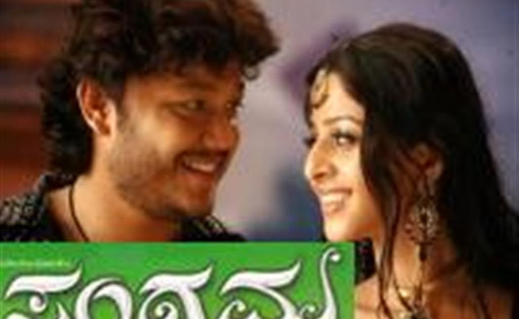 kannada movies songs and videos online sangama golden
