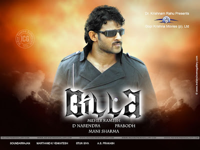 Telugu Movie Billa Wallpapers Updated