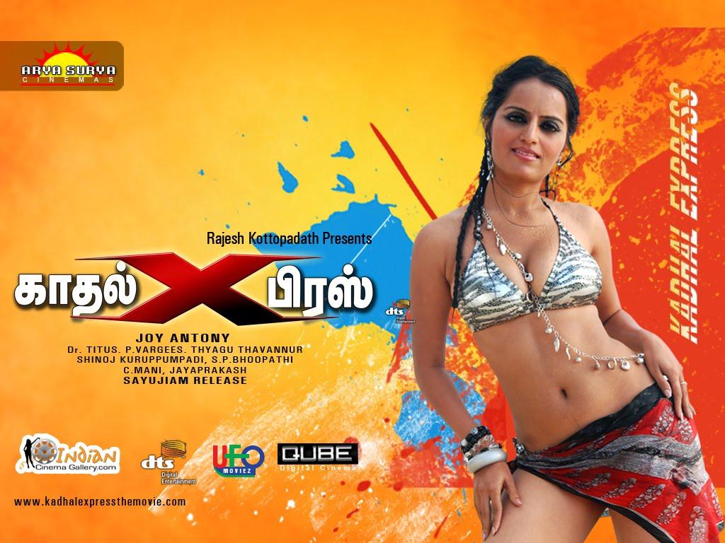 Last edited by premjithkollam  09-23-2009 at 09 40 PM  Tamil Movie Hot Wallpapers