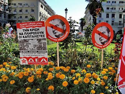 Θεσσαλονίκη εκλογές 2009