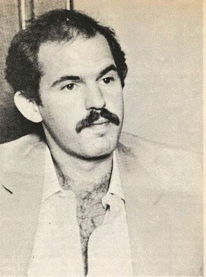 Γιώργος Παπανδρέου 1982