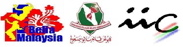 GPMS Caw. Kolej Islam Antarabangsa