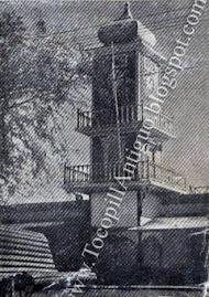 El Orgullo de Coya Sur (1953)...