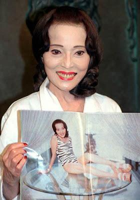鈴木 その子(すずき そのこ、本名:鈴木 荘能子(すずき そのこ)、1932年1月20日 ,  2000年12月5日)は、昭和50年代から平成年代にかけての美容研究家・料理研究家。