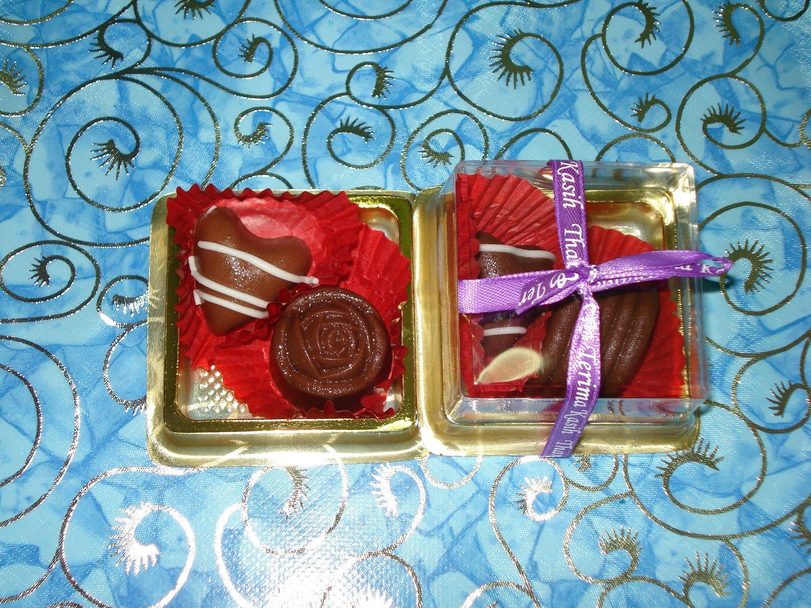 [2+pieces+door+gift.JPG]