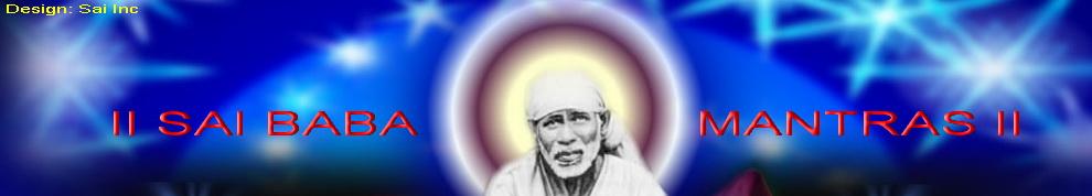 Shirdi Saibaba Mantras