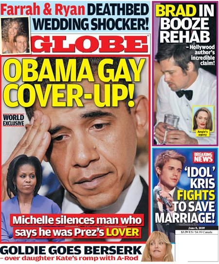 mercoledì tabloid: gay obama edition