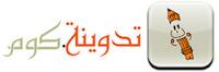 tadwina dot com logo