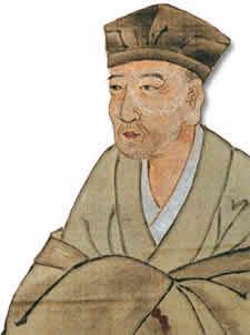 Haikus de Matsuo Basho