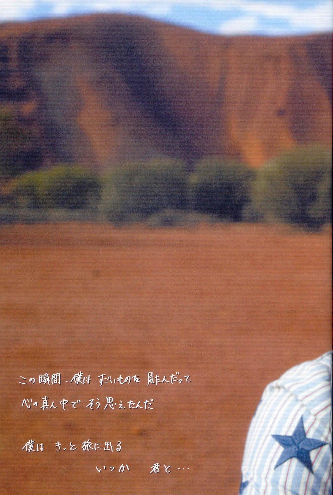 Miura Haruma MH-L-081