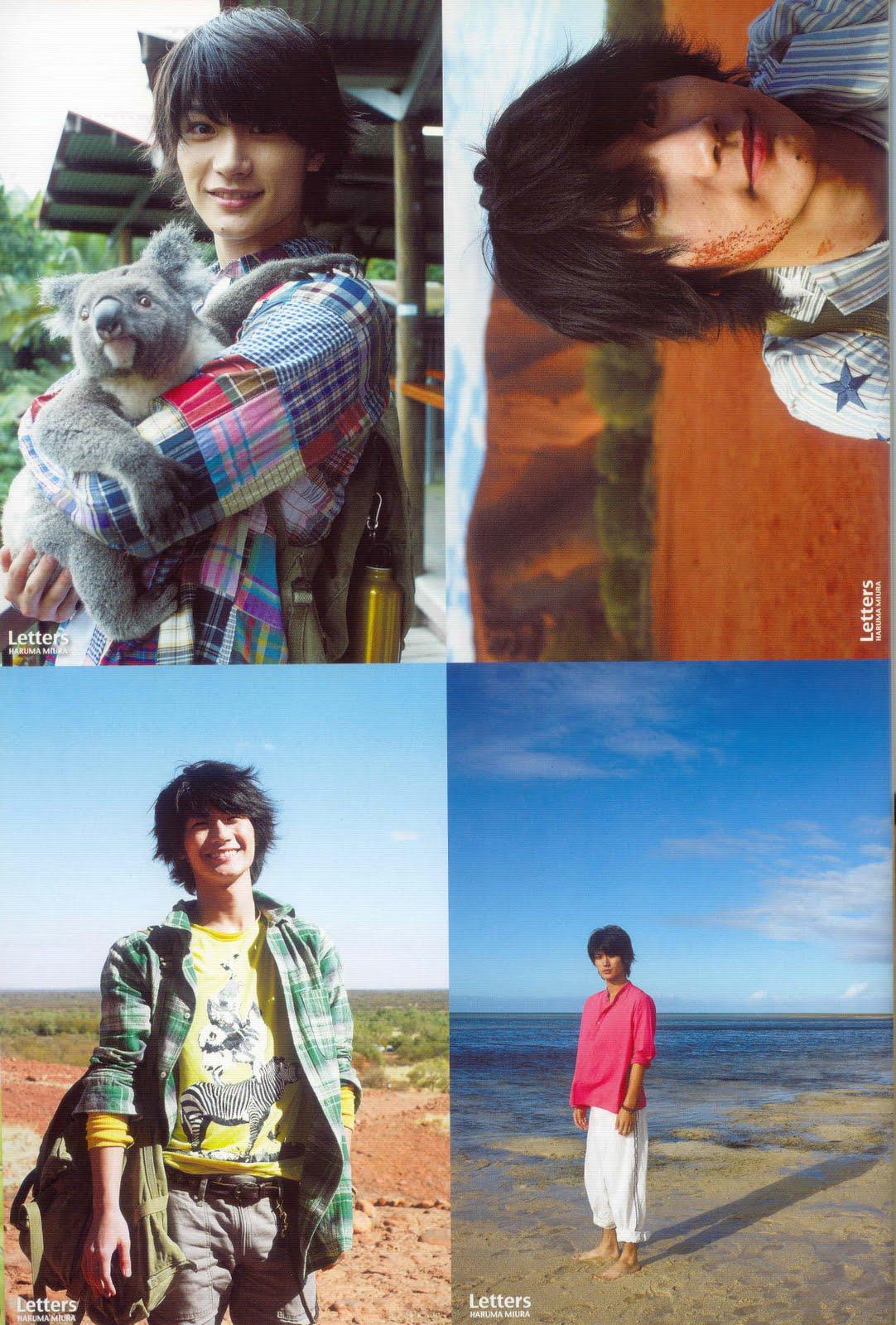 Miura Haruma MH-L-083-postcards