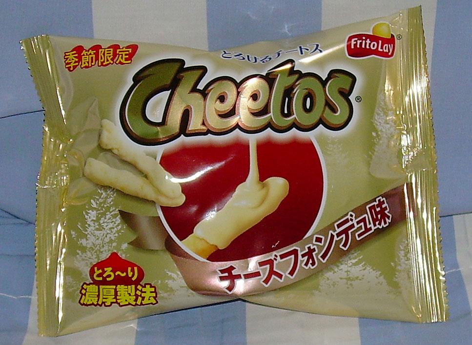 http://2.bp.blogspot.com/_-pqrQDrwPkE/STeRu-Yp3RI/AAAAAAAACek/RthyhGmAUrc/s1600/Cheetos-cheese-fondue.jpg
