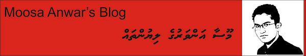 Moosa Anwar's Blog