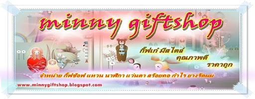 minny giftshop