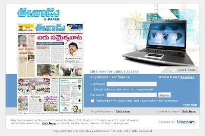Eenadu ePaper : Telugu Daily Newspaper Online - ePaper.Eenadu.Net