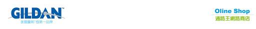GILDAN美國棉T恤-線上訂購中心