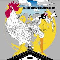 Asian Kung-Fu Generation - Discografía  Cover
